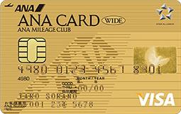 ana-visa-gold