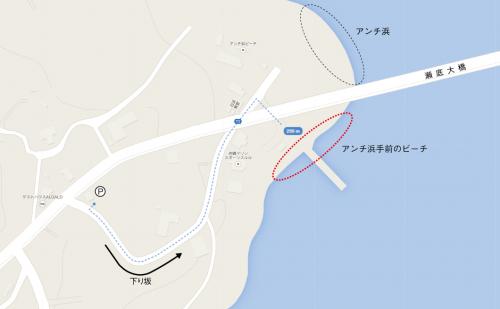 anchi_temae_beach2