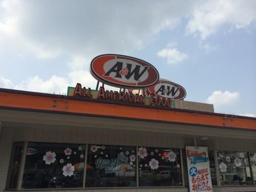 A&W名護店