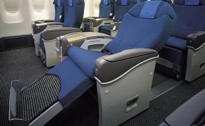 ana_767-300_seat