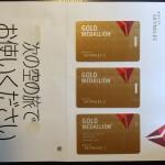 デルタ ゴールドメダリオンのメンバーカードとバゲッジタグが届く