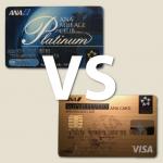 プラチナとSFCのサービスを徹底比較