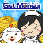 GetMoney!「3月末日ルール」ポイント有効期限に要注意